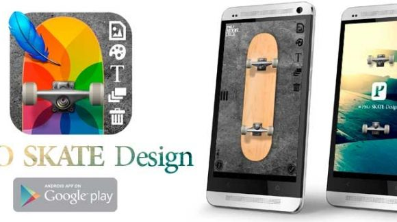 New APP for designing your skate on Android Free