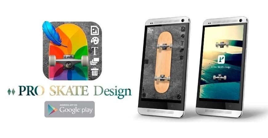 Novo aplicativo para projetar seu skate no Android gratuitamente